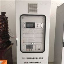 大竹县砖瓦厂烟气在线监测系统