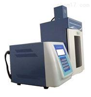 多样品超声波细胞粉碎机