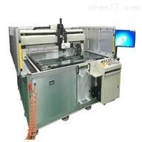 PZ-JTM-200130A大行程全自動測量顯微鏡