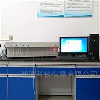 YFZ01钠钙硅玻璃化学成分快速分析仪