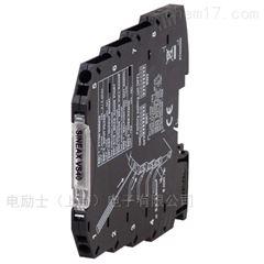 有源信号转换器_电量变送器SINEAX VS40