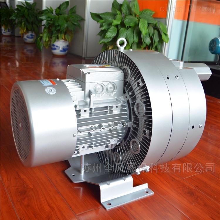 双叶轮真空漩涡式气泵