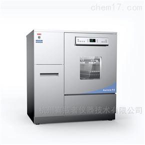 Aurora-F2 喜瓶者全自动实验室器皿清洗机、洗瓶机
