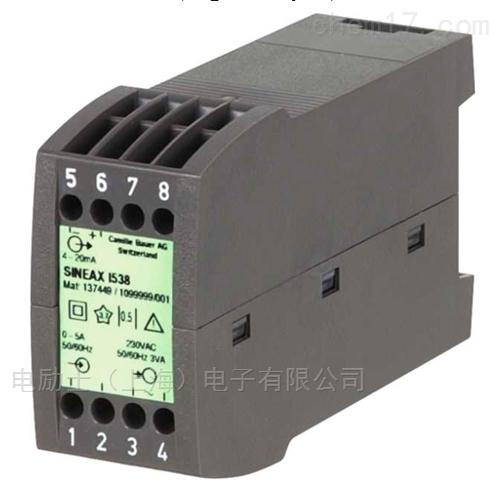 单功能电流变送器SINEAX I538