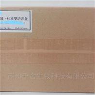 日本三菱AnaeroPack·培养盒(7.0L)C-32