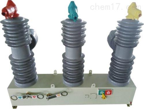 西安厂家生产35KV柱上真空开关