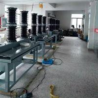 贵州zw32-12G智能高压断路器. 户外10kv高压隔离断路器