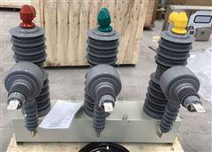 35KV柱上真空断路器单杆安装