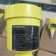 SONS61.EXXA威格VEGA超声波液位计VEGASON 61系列
