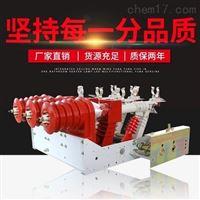 新疆10kv户内智能高压负荷开关FZN25-12D带电动操作