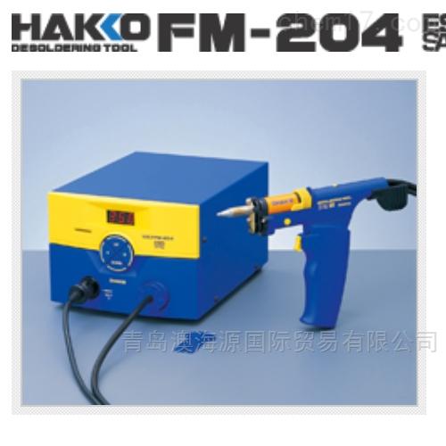 日本进口HAKKO白光吸式型焊接烙铁