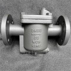 钟形浮子(倒吊桶)式蒸汽疏水阀