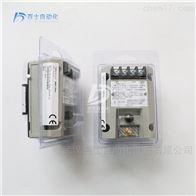 振动变送器990-08-XX-03-CN MOD:167541-08