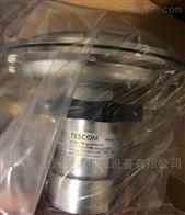 TESCOM调节器上海办事处直销