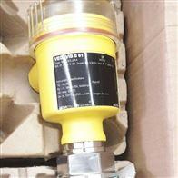 VB61.XXAGDRKMX威格VEGA振动杆液位开关用于颗粒长度1000mm