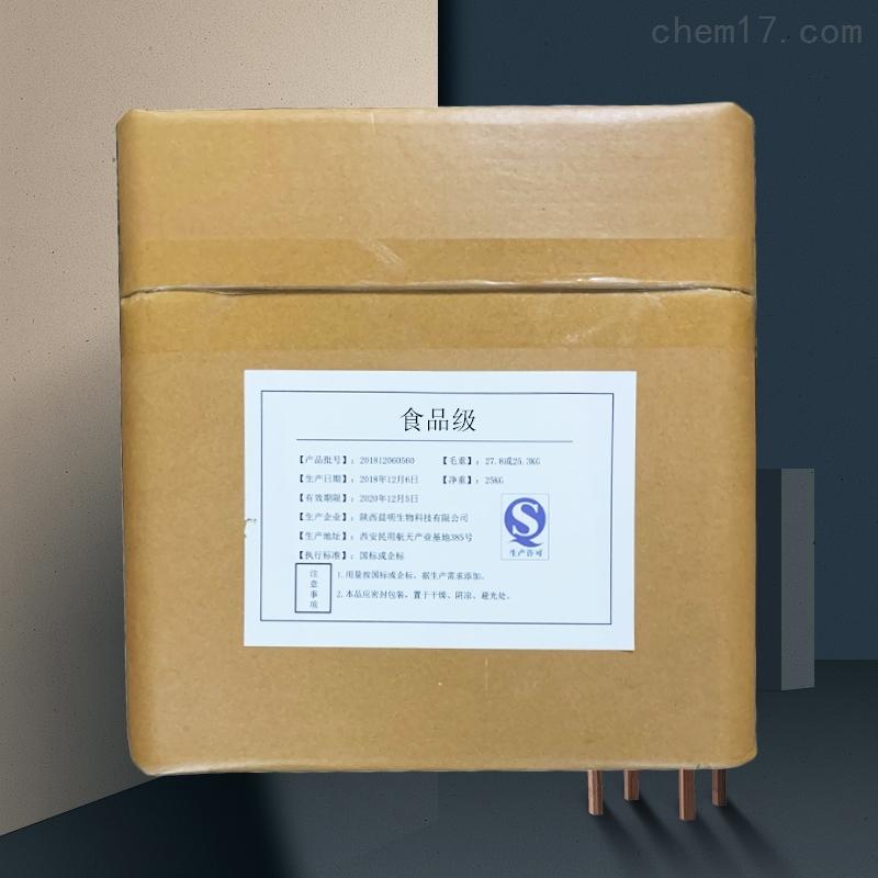 陕西乙二胺四乙酸铁钠生产厂家