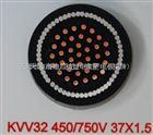 MKVV32钢丝铠装控制电缆6*2.5