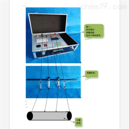 新款GEST系列石墨电极电阻率测定仪
