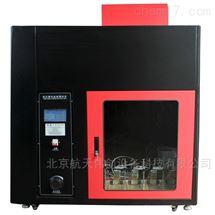 GLDQ-6553高压电痕化试验仪