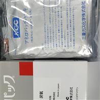 日本三菱厌氧产气袋(350ml)C-11