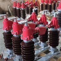 成都市35KV高压隔离开关GW4-40.5D/630A柱上