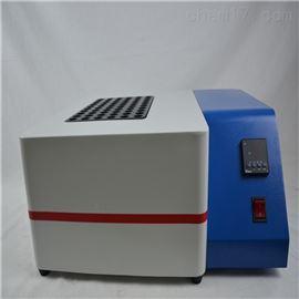 QYSM-48石墨消解器