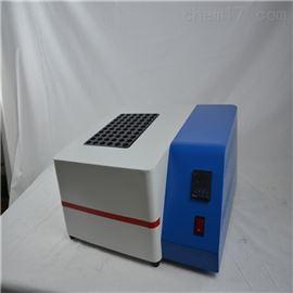 QYSM-36U石墨消解器就价格