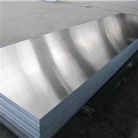2.0*1000*1200 现货供应825不锈钢板-825 江苏泰普斯