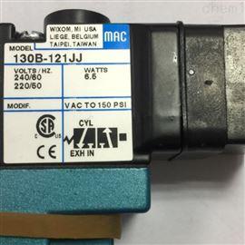MAC电磁阀130B-121JJ