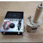 工频耐压试验装置1-5级电力承装修试资质