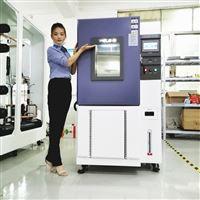 Y-HZ-150L供应小型恒温恒湿试验箱