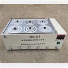HH-6J數顯恒溫六孔磁力攪拌水浴鍋