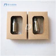 本特利压电式速度传感器330500-02-00