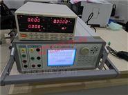 三相程控标准功率源