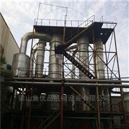 钛材二手不锈钢浓缩蒸发器-多效出售