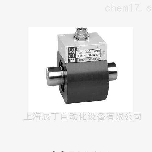 德国HBM扭矩仪器/T22扭矩传感器上海总经办