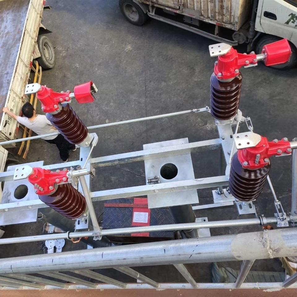 成都市GW4-40.5双柱35KV水平式线路隔离开关