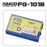 FG-101B日本白光HAKKO烙铁焊接温度计/测试仪