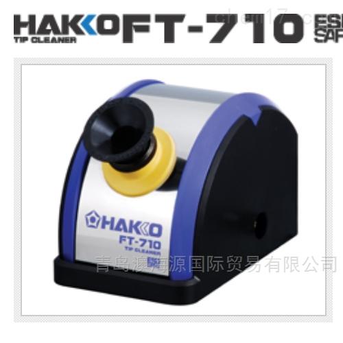 日本白光HAKKO烙铁焊接头清洁器/铁架