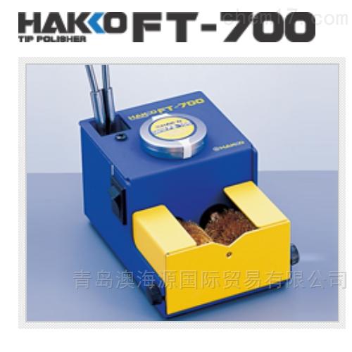 日本白光HAKKO烙铁焊接头铁架吸头清洁器