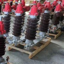 35KV水平式高压隔离开关GW4*