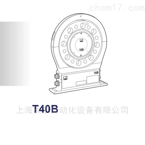 德国HBM扭矩仪T40B系列到货