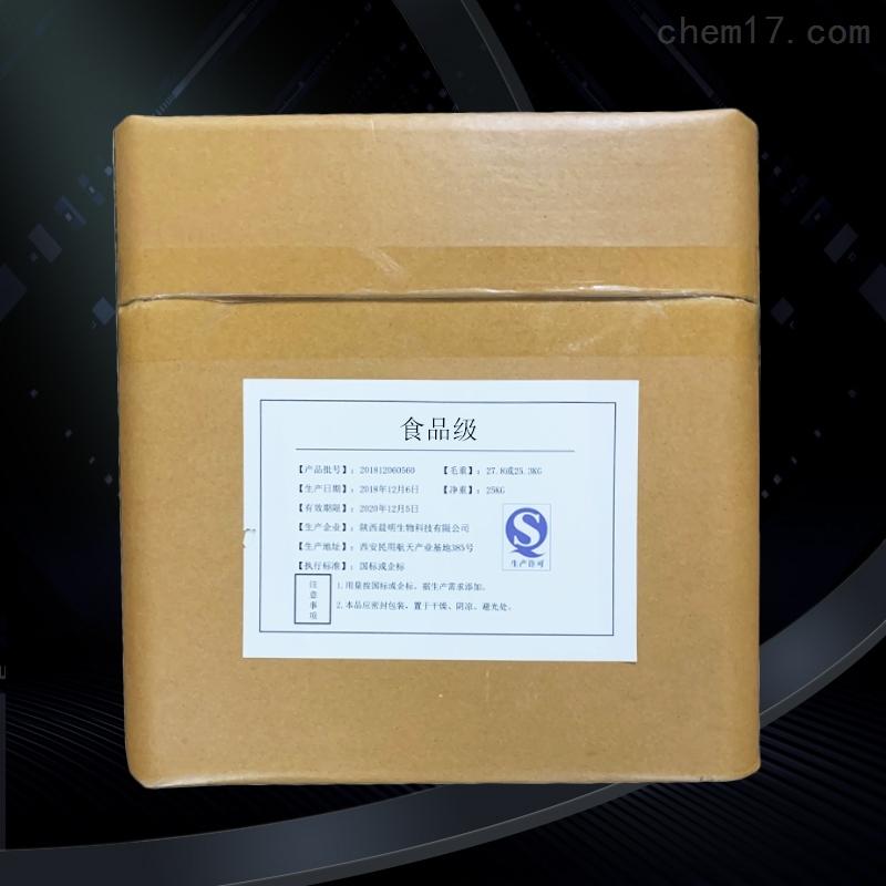 陕西牛皮胶原蛋白肽生产厂家