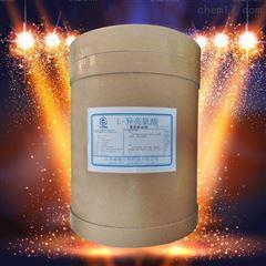 L-異亮氨酸生產廠家價格