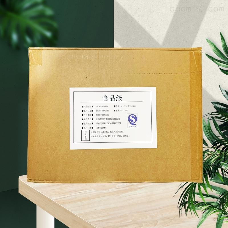陕西虾青素生产厂家