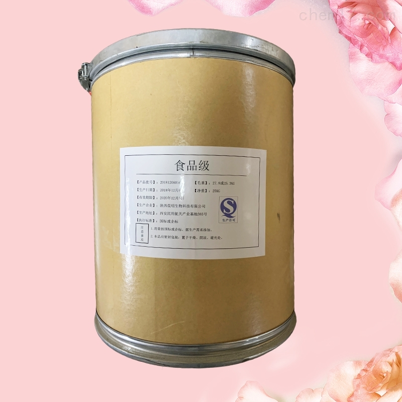 陕西鱼胶原蛋白粉生产厂家