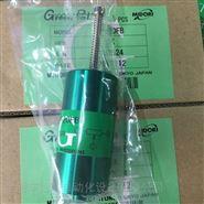 绿测器midori内置回位弹簧位移传感器