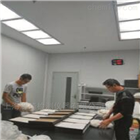 D50印刷用標準光源房