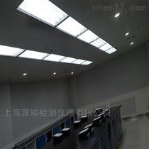D75棉花分級室用燈具