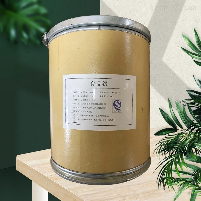 陕西苹果酸钾生产厂家